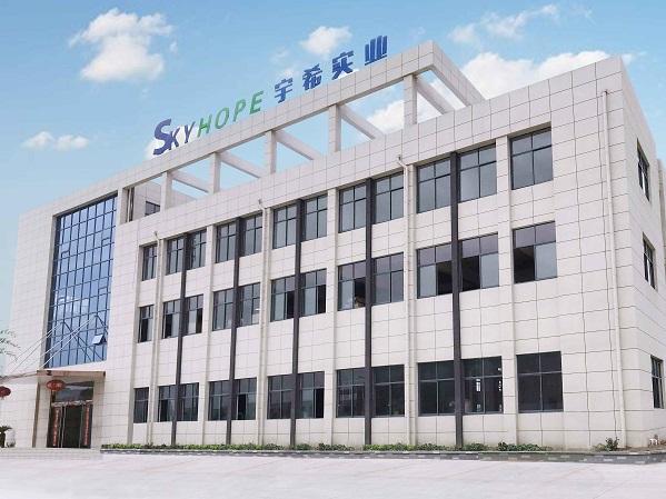 Danyang Skyhope Health & Sports Industry Co., Ltd.